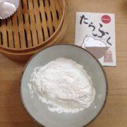 米粉でいろいろ