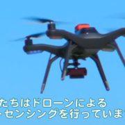 2/2は東京神保町でドローン米ファンミーティング