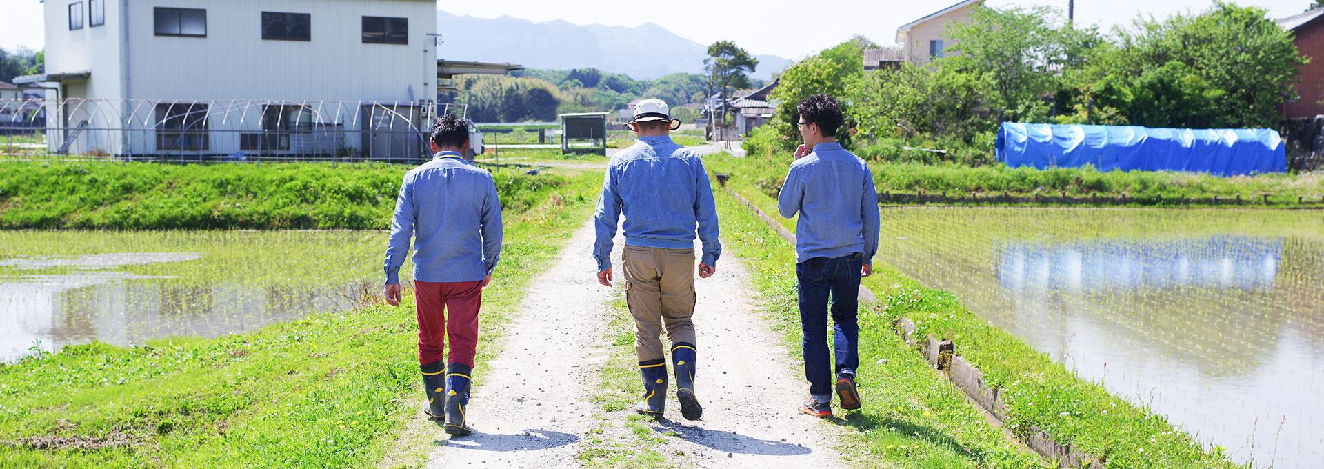 農園を歩く3人