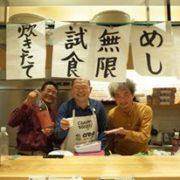 12月の東京3days