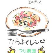 新玉ねぎのガラスープ煮丼